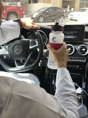 TamimAlMajd Bottle fr Qatar National Day