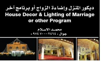 lighting and any marriage party