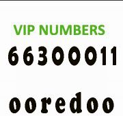 New number - Not used