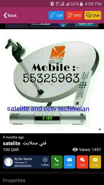 satelite technician