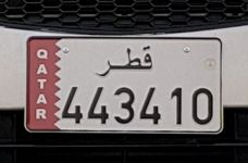 car plate 6 digits