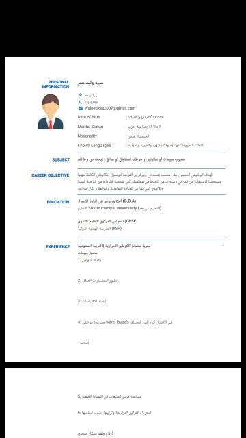 looking for Office related jobs
