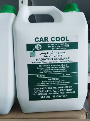5 Litre Green RADIATOR Coolant