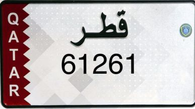 A special number plate