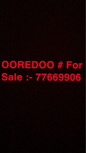 Special OOREDOO # For Sale