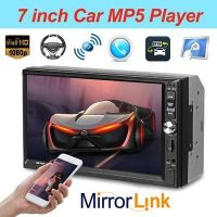 7Inch 2DIN 1024*600 HD Car Stereo MP5