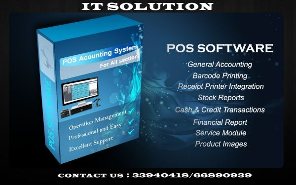 Pos system for all section