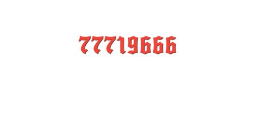 special mobile number