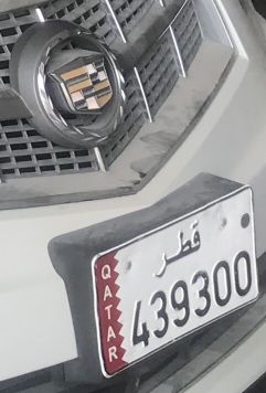 Special plate number.