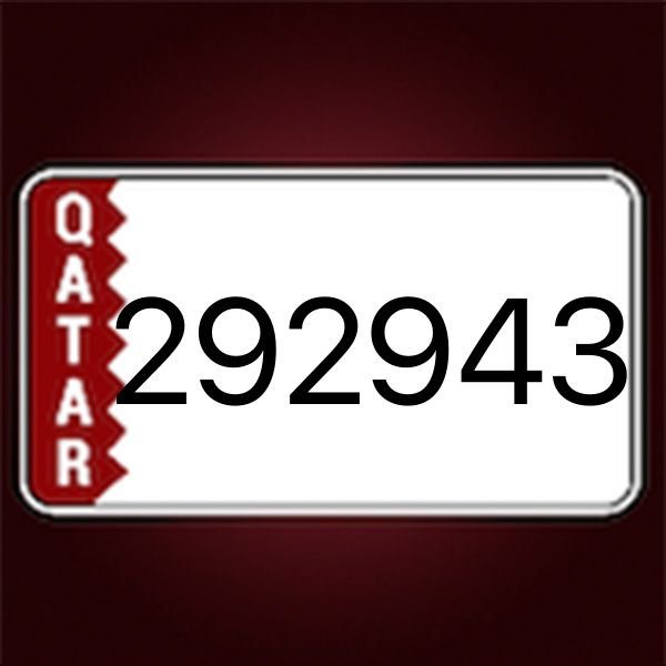 Car number for sal