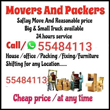 Shifting and moving call -55484113