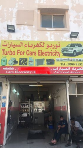 Turbo garage for all services