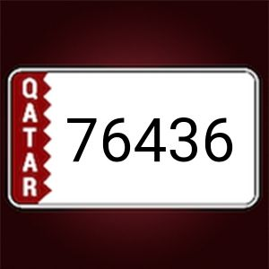 5 digits car plate number