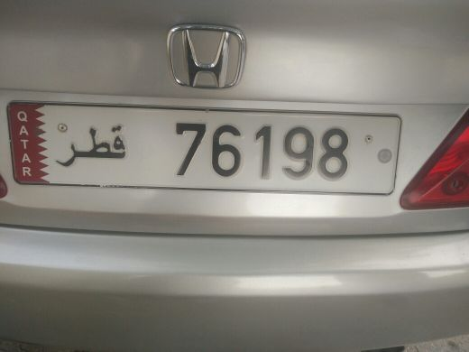 FIVE DIGIT NAME PLATE.