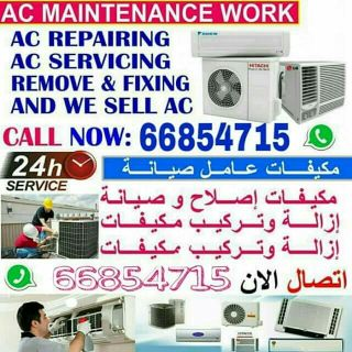 Our AC services, best prices - خدماتنا ب