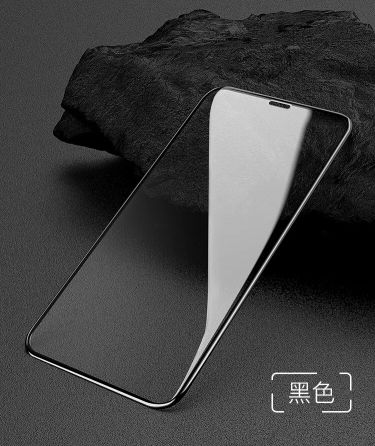 iPhone XR 6D protector