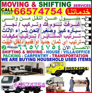 Qatar best moving service Low price