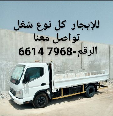 for rent  we can do every work