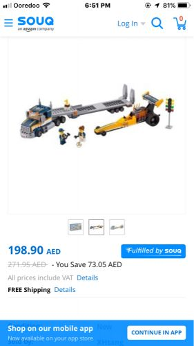 New Lego game for sale