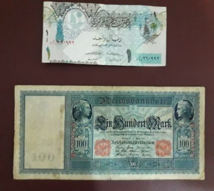 Germany 100 mark 1910