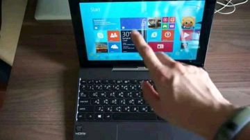 Asus transformer touch screen laptop