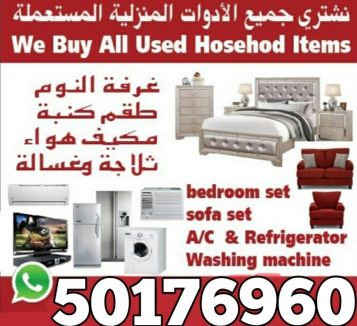 buying household items furniure