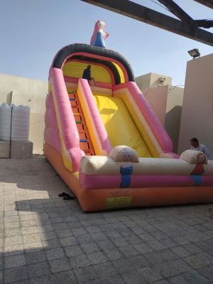 Shams Aldoha for parties and events