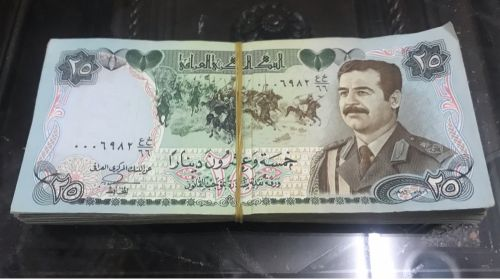 Saddam Iraq 100 pcs