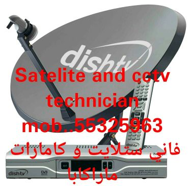 فني ستلايت satelite technician