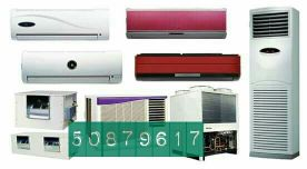 All Types Of A/C Servicing & Maintenance