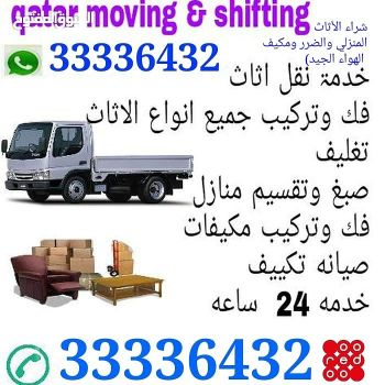 moving shifting carpentry services