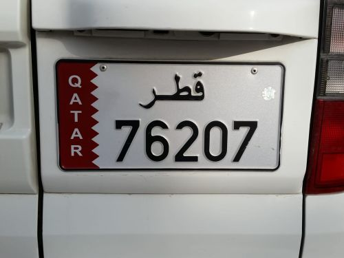 Nice plate for sale 76207
