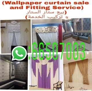Curtain , Wallpaper sale , Fitting and F