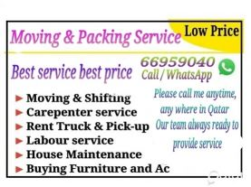 Shifting, Moving, call........ 66959040