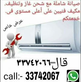A/C Service & Fixing call me