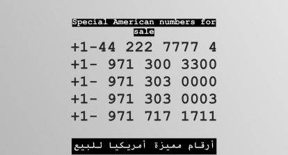Spacial numbers for sale