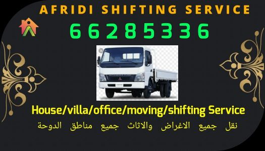 truck for rent shifting moving