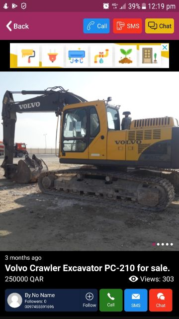 Volvo Excavator PC - 210 (2011) for Sale