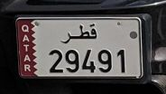 Plate number:29491 for sale