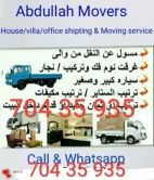 shifting moving,,70435935