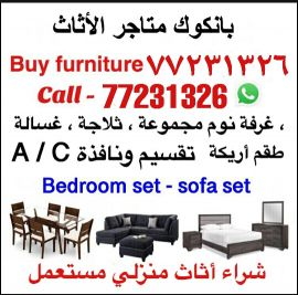 buying household furniture