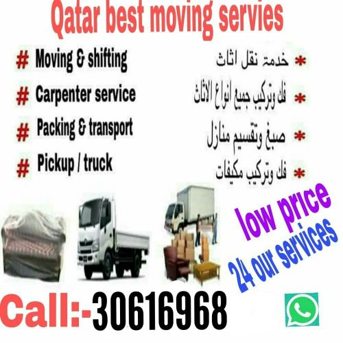 qatar moving shifting