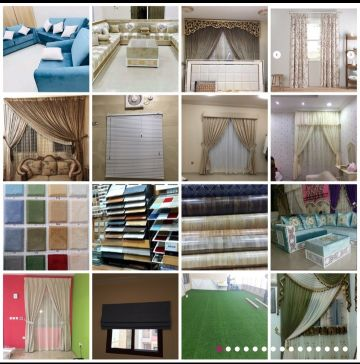 carpet plastic sofa wallpapers curtain