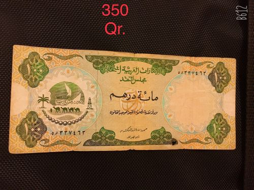 Old UAE 100 Dirhams 1971