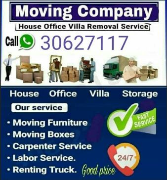Shifting moving our service