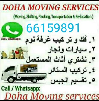 Moving house shipting any time call me