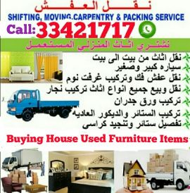Quick moving & shifting company.