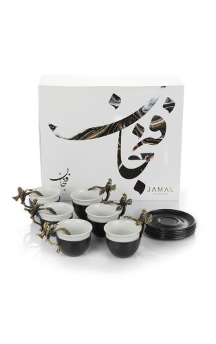 Jamal collections coffee cups