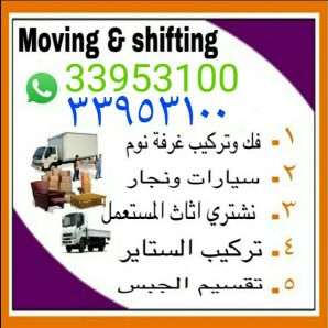 all furniture Moving & shifting 33953100