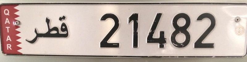 number plate ( 21482)for sale